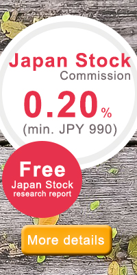 Japan Special Commission Rate Low as 0.20%